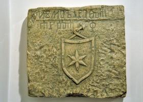 Kosinjski Bakovac, kapela Sv. Vida - Ploča sa starim grbom knezova Krčkih Frankopana i glagoljskim natpisom